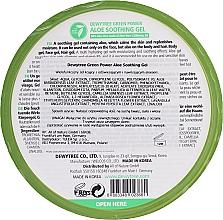 Kojący żel z aloesem - Dewytree Green Power Aloe Soothing Gel — фото N4