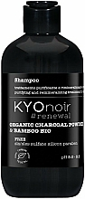 Kup Oczyszczający szampon do włosów Organiczny węgiel i bambus - Kyo Noir Organic Charcoal Shampoo