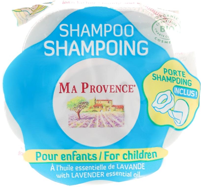 Organiczny szampon w kostce dla dzieci - Ma Provence Shampoo For Children — фото N1