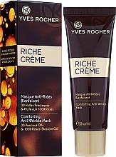 Kup PRZECENA! Odżywcza maska do twarzy - Yves Rocher Riche Creme Comforting Anti-Wrinkle Mask *