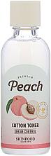 Kup PRZECENA! Normalizujący tonik do cery tłustej i mieszanej - Skinfood Premium Peach Cotton Toner *