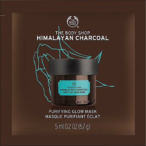 Maska do twarzy, Węglowa - The Body Shop Himalayan Charcoal Purifying Glow Mask Retail — фото N1