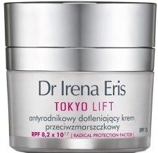 Kup Antyrodnikowy dotleniający krem przeciwzmarszczkowy na dzień - Dr Irena Eris Tokyo Lift Anti-Wrinkle Radical Protection Cream