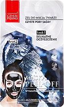 Kup Oczyszczająca maska peel-off Wymiatacz zaskórników - Czyste Piękno
