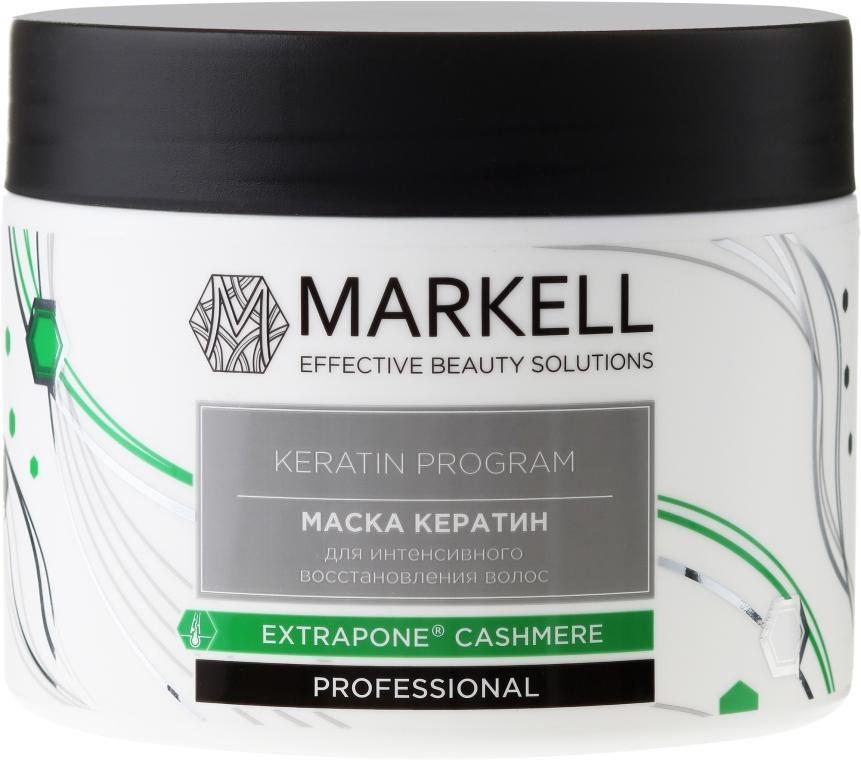 Keratynowa maska do włosów Intensywna regeneracja - Markell Cosmetics Keratin Program — фото N1