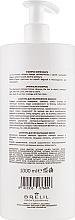 Szampon ułatwiający rozczesywanie włosów - Brelil Bio Treatment Soft Shampoo — фото N4