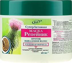 Kup Superaktywna maska łopianowa przeciw wypadaniu włosów - Vitex