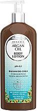 Kup Balsam do ciała z olejem arganowym - GlySkinCare Argan Oil Body Lotion