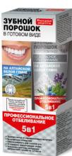 Kup Proszek do zębów w gotowej formie na ałtajskiej glince białej 5 w 1 - Fitokosmetik Przepisy ludowe