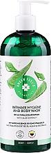 Kup Żel do higieny intymnej i pod prysznic 2w1 z ekstraktem z aloesu - Green Feel's