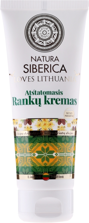 Regenerujący krem do rąk - Natura Siberica Loves Lithuania Repair Hand Cream — фото N1