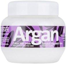 Maska arganowa do włosów farbowanych - Kallos Cosmetics Argan Color Hair Mask — фото N3