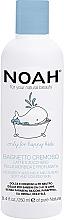 Kup Balsam do kąpieli i pod prysznic - Noah Kids Creamy Shower Lotion