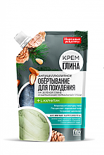 Kup Antycellulitowy krem-glinka do ciała - FitoKosmetik