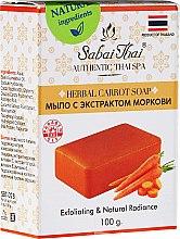 Kup Mydło w koscte z ekstraktem z marchwi - Sabai Thai Herbal Carrot Soap