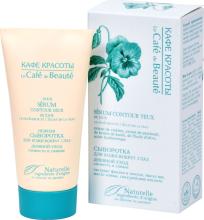 Kup Delikatne serum do skóry wokół oczu Świeżość i blask - Le Café de Beauté