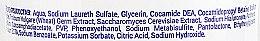 Mydło w płynie - On Line Hypoallergenic Pure Soap (wymienny wkład) — фото N3