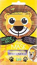Regenerująca maska w płacie 3D do twarzy Lew - Bielenda Crazy Mask — фото N1