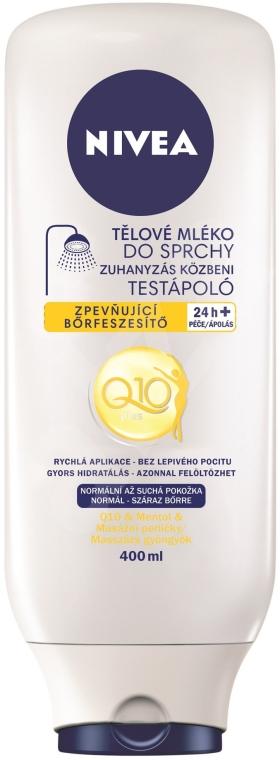 Ujędrniający balsam pod prysznic Q10 - Nivea In-Shower Firming Body Moisturiser — фото N2