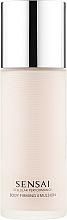 Kup Ujędrniająca emulsja do ciała - Kanebo Sensai Cellular Performance Body Firming Emulsion