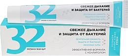 Kup Antybakteryjna pasta do zębów - Modum 32 Perły