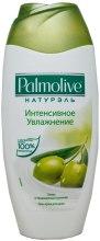 Kup Ultranawilżający kremowy żel pod prysznic Oliwka i mleczko nawilżające - Palmolive Naturals Olive & Milk
