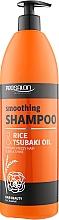 Kup Szampon wygładzający Ryż i olej tsubaki - Prosalon Smoothing Shampoo Rice & Tsubaki Oil