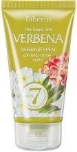 Kup Krem na dzień do wszystkich typów skóry - Faberlic Verbena
