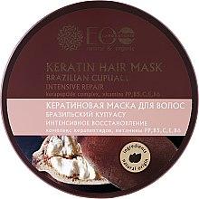 Kup Keratynowa maska do włosów Intensywna odbudowa - ECO Laboratorie Keratin Hair Mask