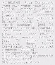 Serum pod oczy z ekstraktem z żurawiny i kwasem hialuronowym - Uoga Uoga Serum — фото N4