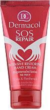 Intensywne regenerujący krem do rąk - Dermacol SOS Repair Hand Cream — фото N1