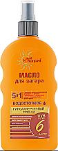 Kup PRZECENA! Wodoodporny olejek do opalania faktor 6 - Mój karpys *