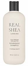 Kup Odżywczy szampon do włosów z olejkiem słonecznikowym - Rated Green Real Shea Cold Pressed Shea Butter Nourishing Shampoo