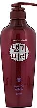 Kup Szampon do wszystkich rodzajów włosów - Daeng Gi Meo Ri Shampoo For All Hair