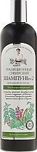 Kup Tradycyjny syberyjski szampon odbudowujący na bazie brzozowego propolisu - Receptury Babci Agafii
