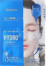 Kup Uszczelniająca maska dwuetapowa na tkaninie do twarzy z ceramidami w kapsule - Mediheal Capsule 100 Hydroβ 2 Steps Face Mask