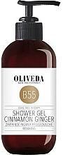 Kup Żel pod prysznic Cynamon i imbir - Oliveda B55 Shower Gel Cinnamon Ginger