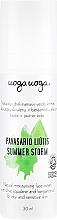 Kup Nawilżający krem do twarzy do suchej i wrażliwej cery - Uoga Uoga Natural Moisturising Face Cream