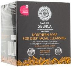 Kup Głęboko oczyszczające mydło do skóry twarzy - Natura Siberica