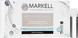 Kup Serum do twarzy z kwasem hialuronowym - Markell Cosmetics Active Program
