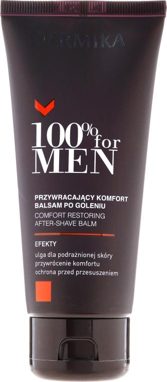 Balsam po goleniu przywracający skórze komfort - Dermika Comfort Restoring After-Shave Balm — фото N2