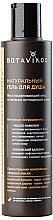 Kup Regenerujący żel pod prysznic - Botavikos Recovery Shower Gel