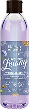 Kup Lniany szampon z kompleksem witamin - Barwa Naturalna Flax Shampoo With Vitamin Complex