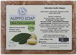 Kup Mydło aleppo w kostce 22% do skóry mieszanej - E-Fiore