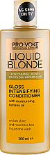 Kup Nawilżająca odżywka nabłyszczająca do włosów blond - Pro:Voke Liquid Blonde Gioss Intensifying Conditioner