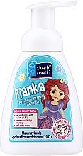 Kup Pianka do higieny intymnej dla dzieci - Skarb Matki Intimate Hygiene Foam For Children