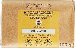 Kup Hipoalergiczne tradycyjne polskie szare mydło z ekstraktem z rumianku - Barwa