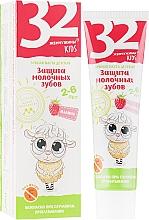 Kup Ochronna pasta do zębów dla dzieci Malina - Modum 32 Perły Kids