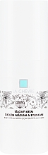 Perfumowany krem do ciała - La Chevre Embellir Body Cream With Goat Butter And Herbs — фото N1