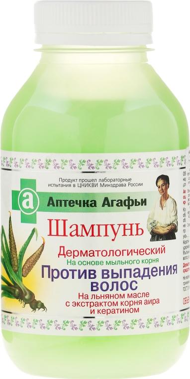 Dermatologiczny szampon przeciw wypadaniu włosów - Receptury Babci Agafii Apteczka Agafii
